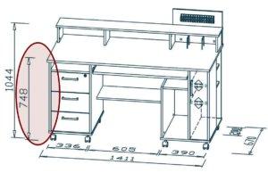 Saale PC Schreibtisch mit einer Arbeitshöhe von 75 cm